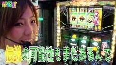 #37 はっちゃき/GI優駿倶楽部 前編/動画