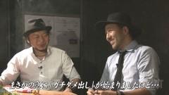 #62 嵐と松本/沖ドキ/グレートキングハナハナ/動画