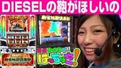 #49 はっちゃき/麻雀格闘倶楽部/動画