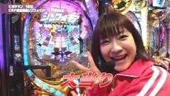 #1 満天クインテット/Pベルサイユ/シンフォギア/P咲/ヤマトONLY/動画