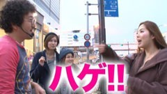 #96 黄昏☆びんびん物語/吉宗/仮面ライダー UNLIMITED/化物語/動画