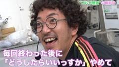 #4 ツキとスッポンぽん/パチスロ蒼天の拳2/動画