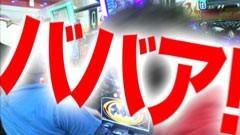 #111 黄昏☆びんびん物語/ハーデス/やじきた道中記乙/サラ番/動画