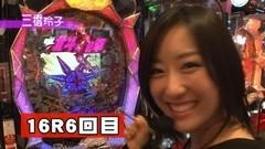 #29 ペアパチ/ガンダム V作戦/CR北斗の拳6/貞子3D/動画