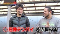 #5 パニ7スピンオフ/ハーデス/北斗修羅/動画