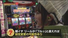 #7 パニ7スピンオフ/ファンジャグ/ニューアイジャグEX/動画