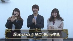 #4 パチマガ超3/慶次2/黄門ちゃま 神盛/必殺仕事人V/動画