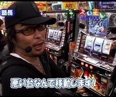 #11 魚拓&塾長のスロもん新鬼武者/秘宝伝 封じられた女神/動画