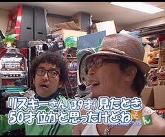 #27 魚拓&塾長のスロもんマイジャグラー/アイムジャグラーSP/動画