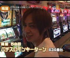 #35 魚拓&塾長のスロもん秘宝伝 封じられた女神/スカイラブ3/動画