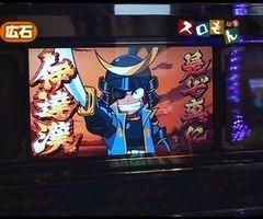 #42 魚拓&塾長のスロもん旋風の用心棒 胡蝶の記憶/政宗/動画
