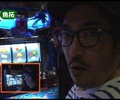 #43 魚拓&塾長のスロもん旋風の用心棒 胡蝶の記憶/緑ドン2/動画