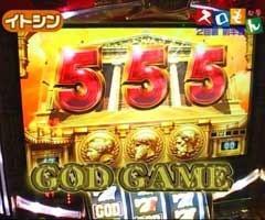 #60 魚拓&塾長のスロもんミリオンゴッド 神々の系譜 /動画