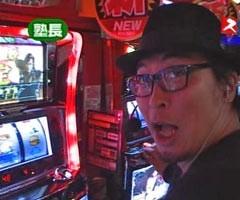 #63 魚拓&塾長のスロもん悪魔城ドラキュラIII/ミリオンゴッド/動画