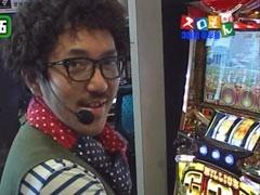 #78 魚拓&塾長のスロもんミリオンゴッド/モンスターハンター/押忍!番長2/動画