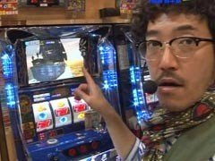 #82 魚拓&塾長のスロもんバジリスク�U/パイレーツワールド/動画