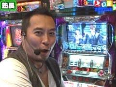 #84 魚拓&塾長のスロもんモンスターハンター/番長2/パチスロ 鉄拳2nd/動画