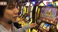#127 魚拓&塾長のスロもんバジリスク�U/ミリオンゴッド ZEUS/動画