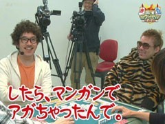 #12 沖と魚拓の麻雀ロワイヤル/動画