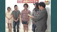 #46 沖と魚拓の麻雀ロワイヤル/動画