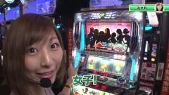 #5 ごちスロ様/沖ドキ/化物語/不二子/CRシンフォギア/動画