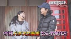 #3 スロバカ/押忍!サラ番/まどマギ/沖ドキ!/凱旋/動画