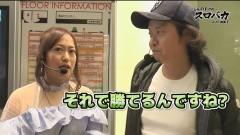 #9 スロバカ/ハーデス/ぱちスロ ウルトラセブン/動画