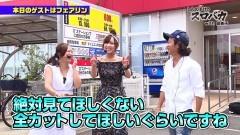 #17 スロバカ/押忍!番長3/動画