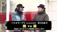 #10 パチバトS「シーズン5」/政宗2/凱旋/沖ドキ/動画