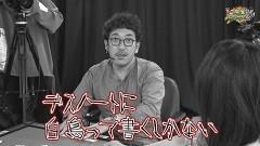 沖と魚拓の麻雀ロワイヤル RETURNS 第257話/動画