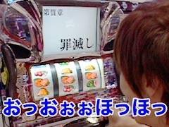 無料PV#15★あらシン/動画