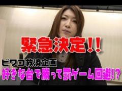 #110 ビワコのラブファイターぱちんこCR逃亡者おりん2E/動画