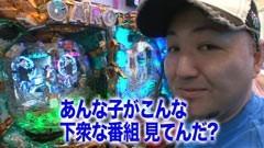 #107 黄昏☆びんびん物語/パチスロ蒼天の拳2/ハーデス/動画