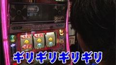 #67 あらシン/もえろ!ハーレムエース、パチスロ三國志/動画