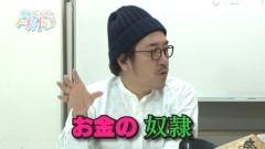 #14 トーキングヘッド/「ライター」について/動画