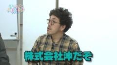 #39 トーキングヘッド/パチスロメーカー「株式会社沖」/動画