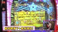 #262 ビワコのラブファイター/Pうる星やつら/動画