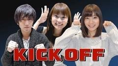 #2 サイトセブンカップ 後編/牙狼金色/ヱヴァ10/真・花の慶次/動画