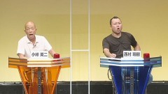 バイきんぐ単独ライブ「ハート」/動画