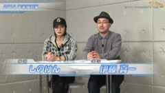 #322 S-1GRAND PRIX 「20th Season」2014 CAMPION'S TALK/動画