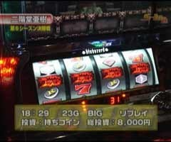 #75 S-1GRAND PRIX「6th Season」決勝戦後半/動画