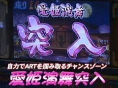 #471射駒タケシの攻略スロット�Zマジカルハロウィン3/政宗/動画