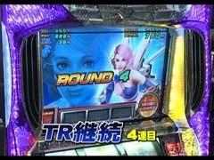 #486射駒タケシの攻略スロット�Zパチスロ鉄拳2nd/動画