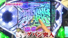 #576 射駒タケシの攻略スロット�Z/ボンバーパワフル�U/動画