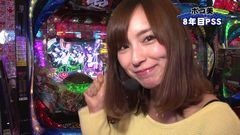 #84 PPSLタッグリーグ/マクロスF2/北斗7転生/GANTZ/大海物語2/動画