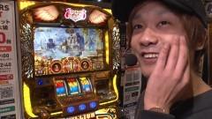 #74 必勝本セレクション/まどマギ/バジ絆/凱旋/動画