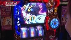 #562 S-1GRAND PRIX 「30th Season」1回戦Cブロック 後半/動画