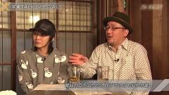 #583 S-1GRAND PRIX 「31th Season」年末トークスペシャル/動画