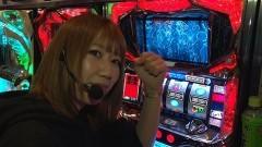 #123 必勝本セレクション/ディスクアップ/動画