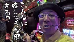 #438 おもスロ/スペシャルハナハナII/コイコイマハロ/動画